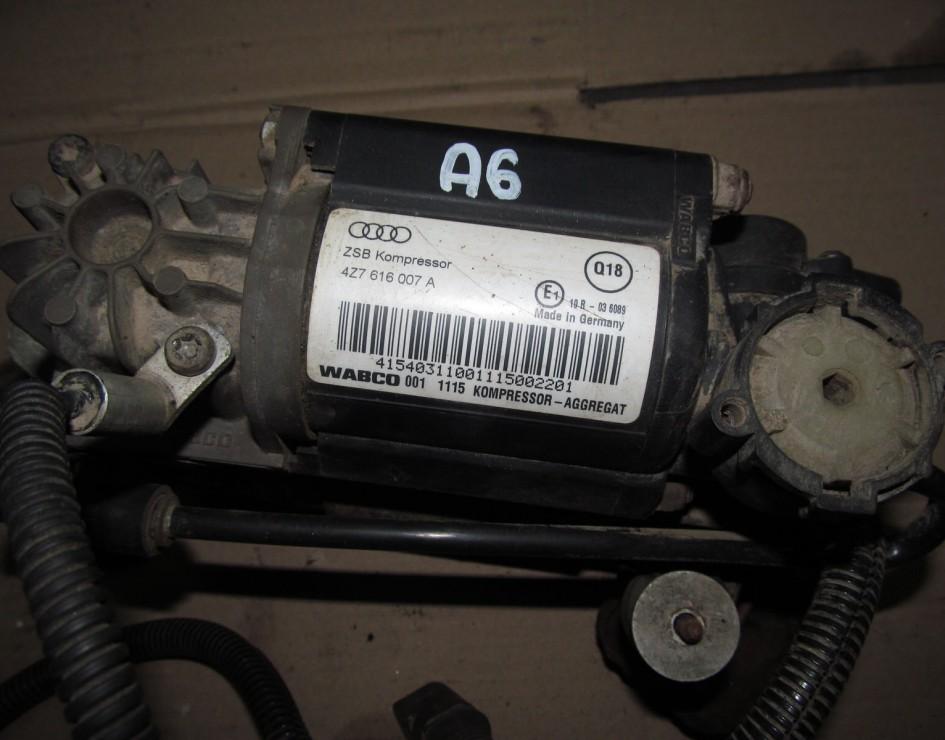 kompressor pnevmopodveski 180 wpv 945x740 center center - Компрессор пневмоподвески