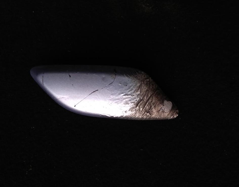 Крышка правого омывателя фар