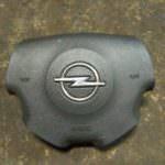 podushka bezopasnosti v rul 40 150x150 - Подушка безопасности в руль