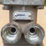 20210622 104907 150x150 - Коленвал двигателя Мазда